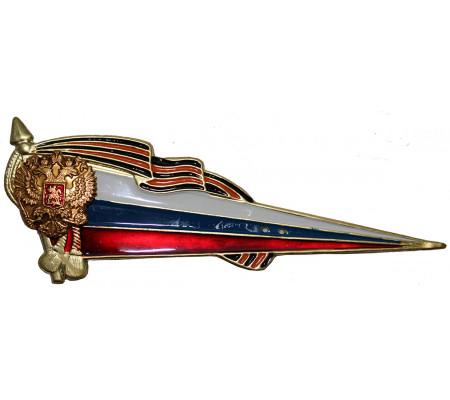 """Guards"" (flag of Russia) beret badge"