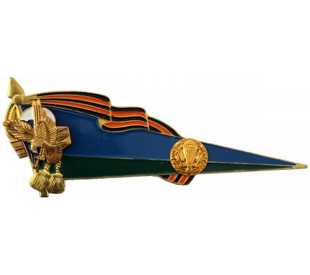"""""""Guards"""" (flag of VDV) beret badge"""