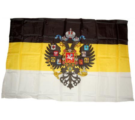 Russian Empire Flag (1858 - 1883)