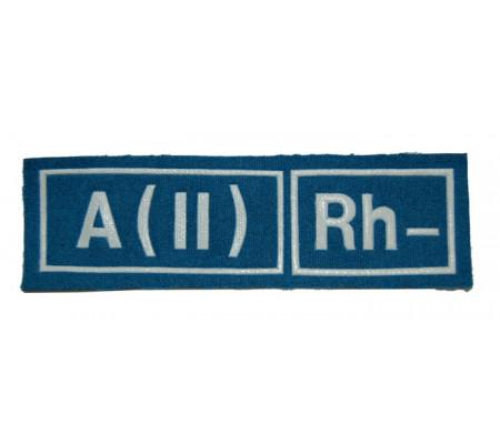 """A(II) RH-"" (blood type) VDV patch (plastic)"