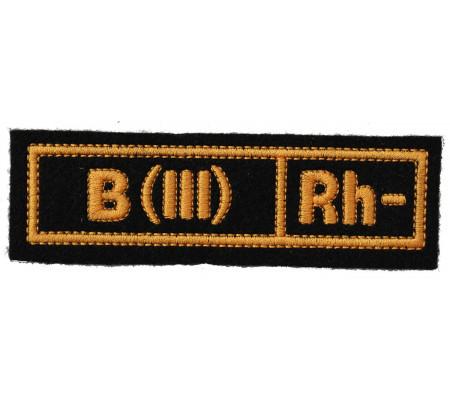 """B(III) RH-"" (blood type) Black patch (silk)"
