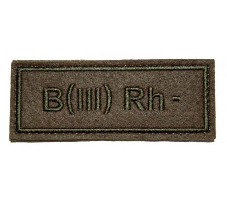"""B(III) RH-"" (blood type) VKBO patch (velcro)"
