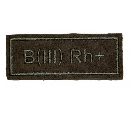 """B(III) RH+"" (blood type) VKBO patch (velcro)"
