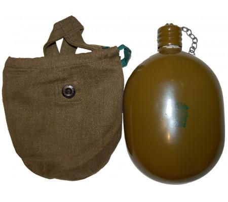 Flask USSR (1988)