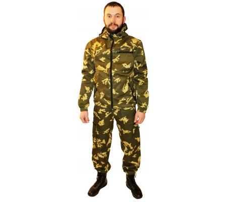 """Suit camouflage """"Gold Berezka"""""""